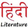 HISTORY OF HINDI LITERATURE