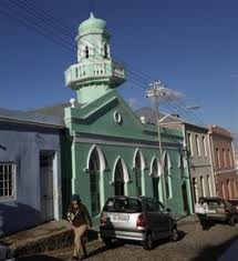 Oldest Mosque in CPT