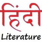 pic for Hindu literature